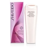 sua duong the shiseido revitalizing body emulsion 02