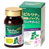 vien uong giam can tao japan algea spirulina herbal diet 300 vien