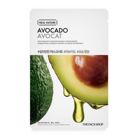 (SAMPLE) REAL NATURE FACE MASK AVOCADO
