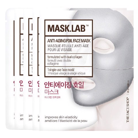 Bộ Mặt Nạ Giấy MASK.LAB GOLD FOIL FACE MASK (5 sheets)