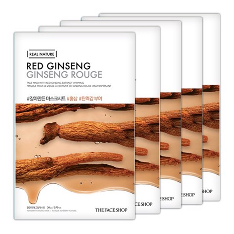 Mặt Nạ Giấy Tái Tạo Da THEFACESHOP REAL NATURE RED GINSENG FACE MASK(SET 5PCS)