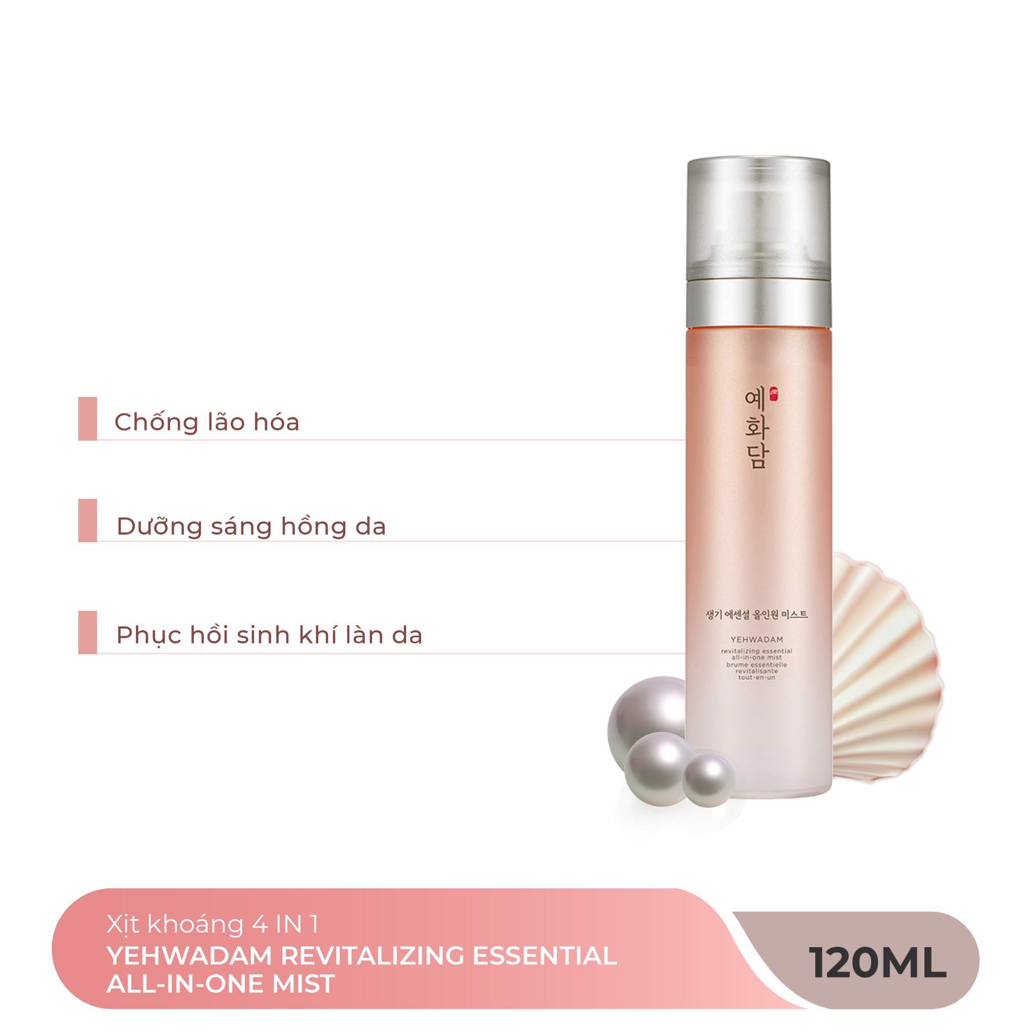Xịt khoáng 4 IN 1 YEHWADAM REVITALIZING ESSENTIAL ALL-IN-ONE MIST