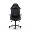 Ghế DXRACER King Series KS06 / N ( Black )