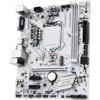 Mainboard MSI H310M Gaming Artic LGA1151v2