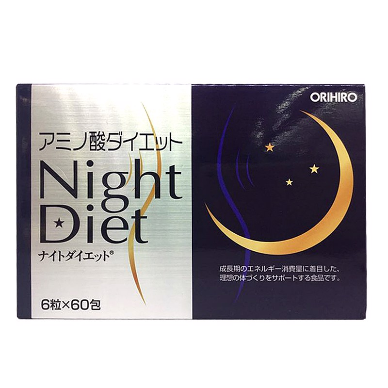 Thuốc giảm cân Orihiro Amino Acid Night Diet 6tablets-60packs