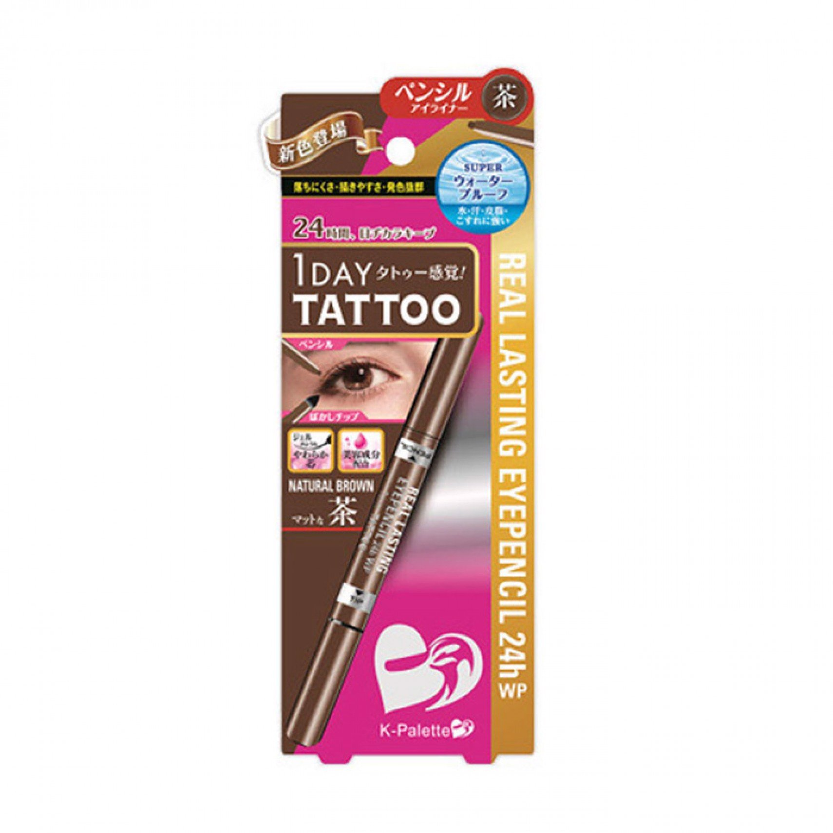 Chì kẻ mắt 1 Day Tattoo K-Palette Natural Brown NB001