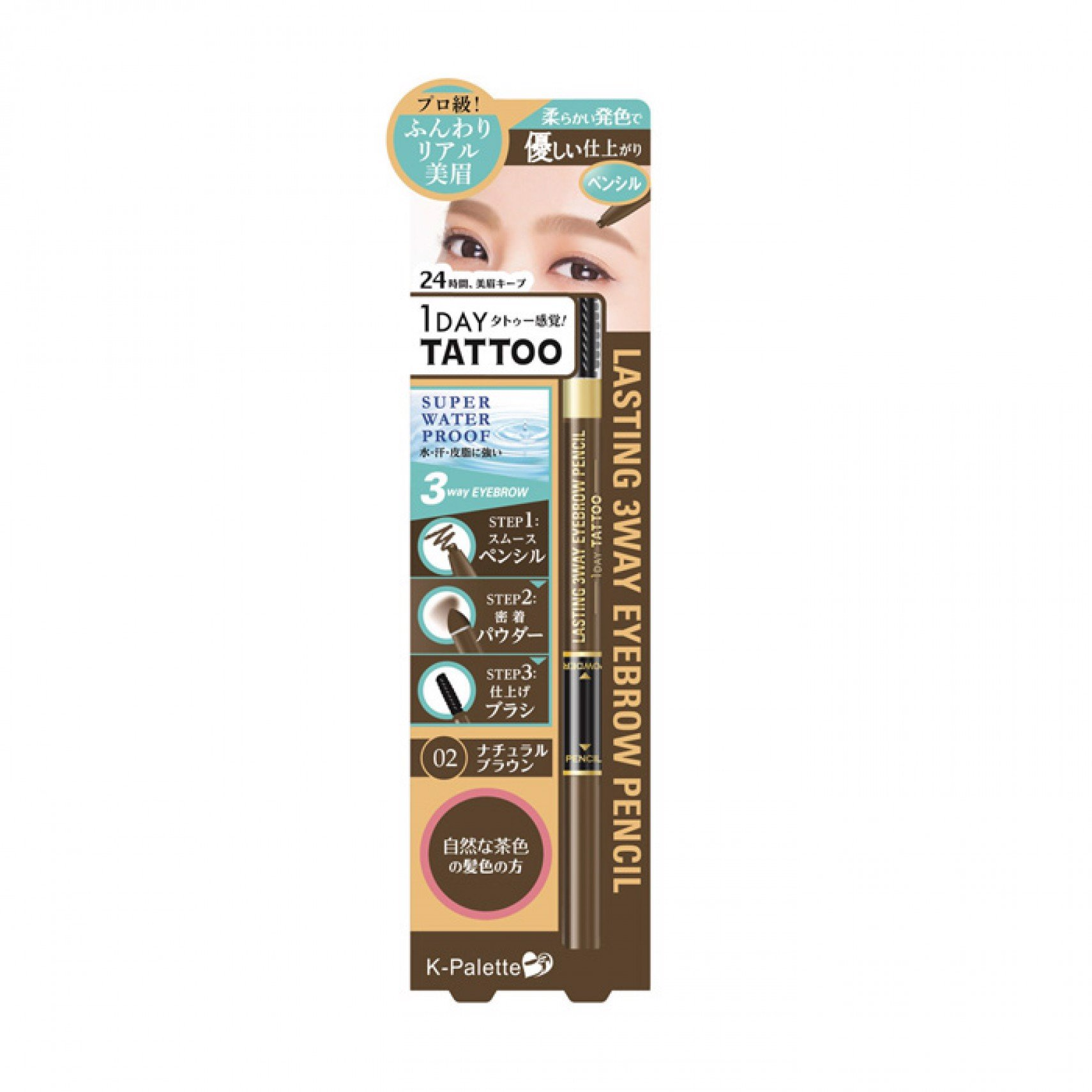 Kẻ mày 1 Day Tattoo Lasting 3Way Eyebrow Pencil 02