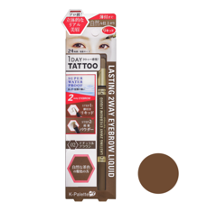 Kẻ mày 1 Day Tattoo Lasting 2Way Eyebrow Liquid 02