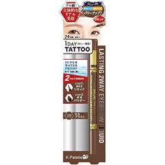 Kẻ mày 1 Day Tattoo Lasting 2Way Eyebrow Liquid 03
