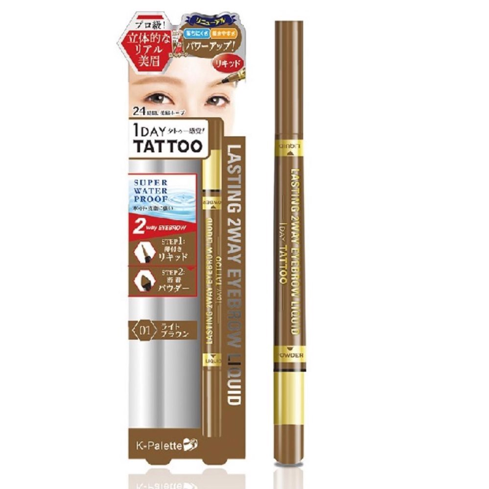 Kẻ mắt nước 1 Day Tattoo K-Palette Deep Brown DB001
