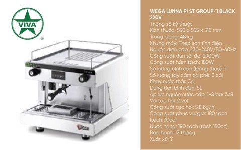 WEGA LUNNA PI ST GROUP1 BLACK 220V