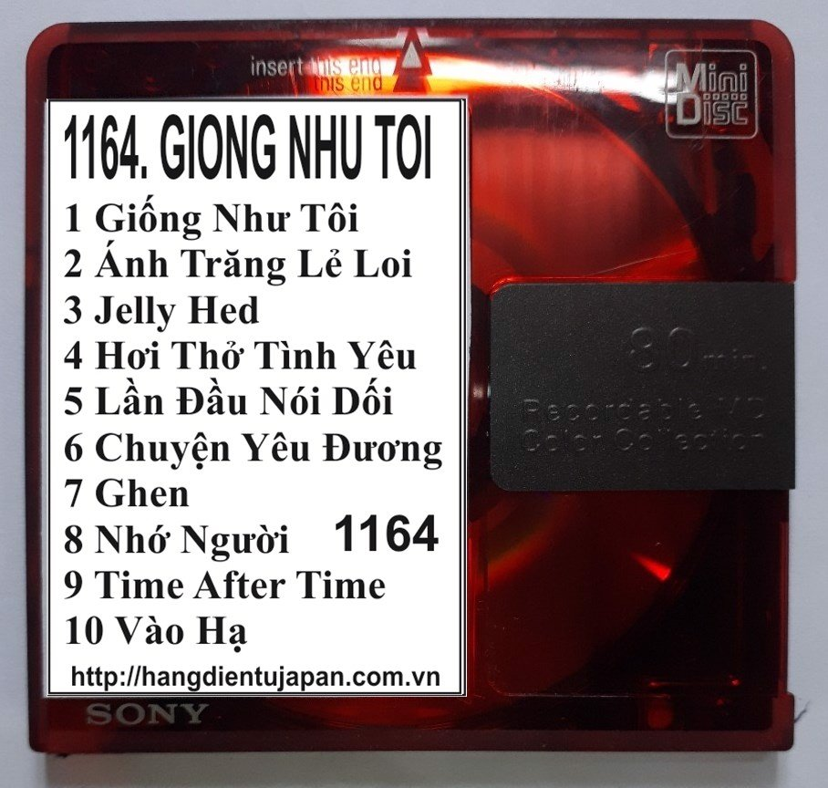 1164. ASIA 119 - THE BEST OF DA VU 7 - GIONG NHU TOI