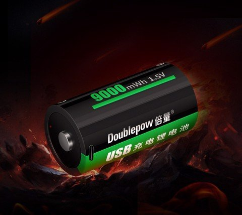 Pin Đại ( Size D ) Doublepow 1.5V - 9000mWh