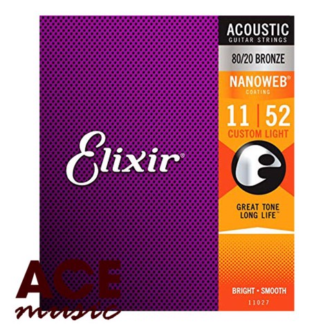 ELIXIR 11027 ACOUSTIC GUITAR STRINGS