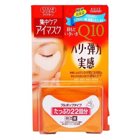 Mặt nạ mắt - Kose Clear Turn Eye Zone Mask Q10 (22 cặp)