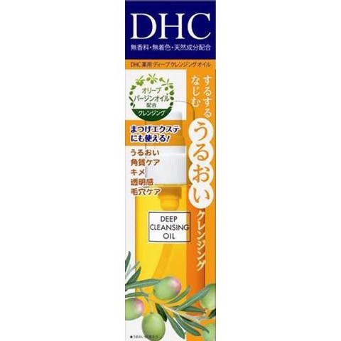 Tẩy trang - DHC Deep Cleansing Oil