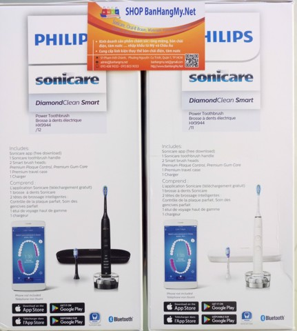 Bàn chải điện Philips Sonicare DiamondClean Smart Professional Series 9400