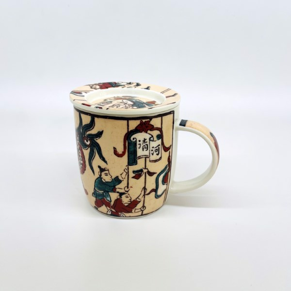 Dragon Dance Tall U Mug