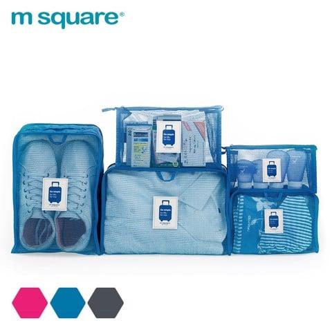 Set 5 túi lưới du lịch Msquare Lanscape