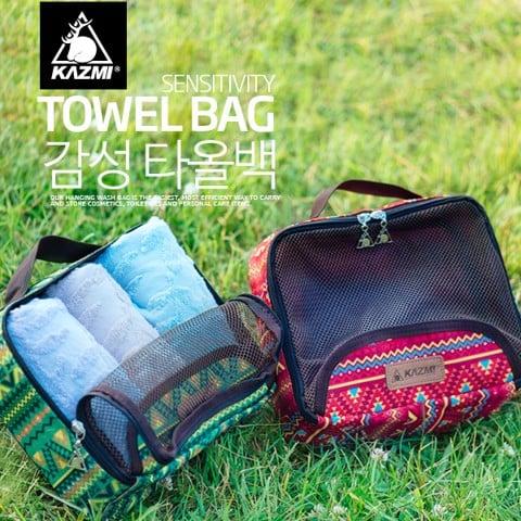 Túi đựng quần áo du lịch Kazmi Hàn Quốc