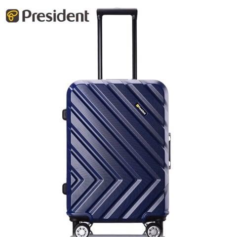 Vali khung nhôm size 20 President Nhật Bản A88