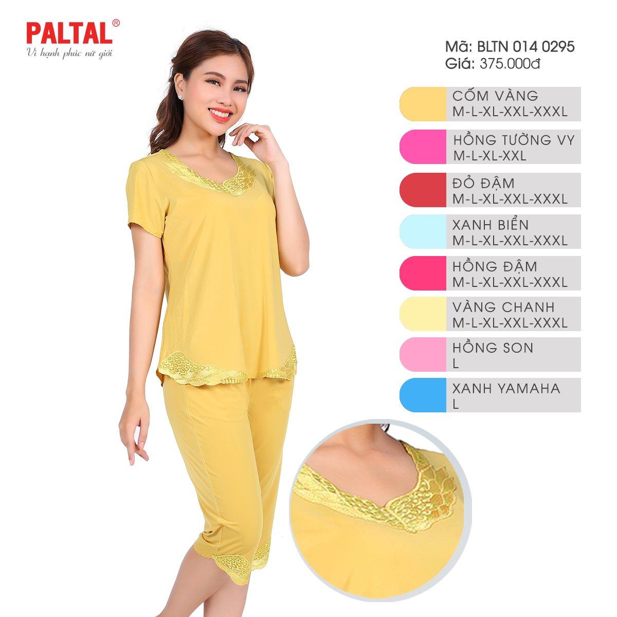 Bộ lửng tay ngắn cao cấp PALTAL BLTN 014P 0295