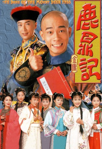 Lộc đỉnh ký 1998 - The Duke Of The Mount Deer - 鹿鼎記 98 - TVB - 1998 (45 tập)