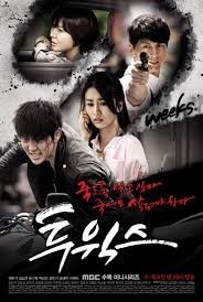 Hai tuần - Two Weeks - 투윅스 - 2013 (16 tập)