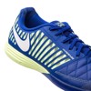 Nike Lunargato II IC Skycourt - Hyper Blue / White / Barely Volt