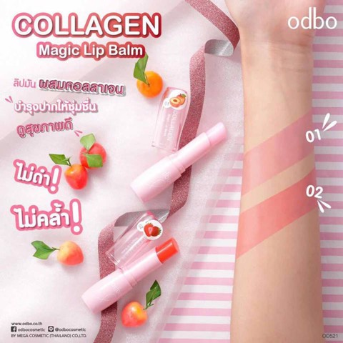 Son Dưỡng Môi Odbo Collagen Magic Lip Balm