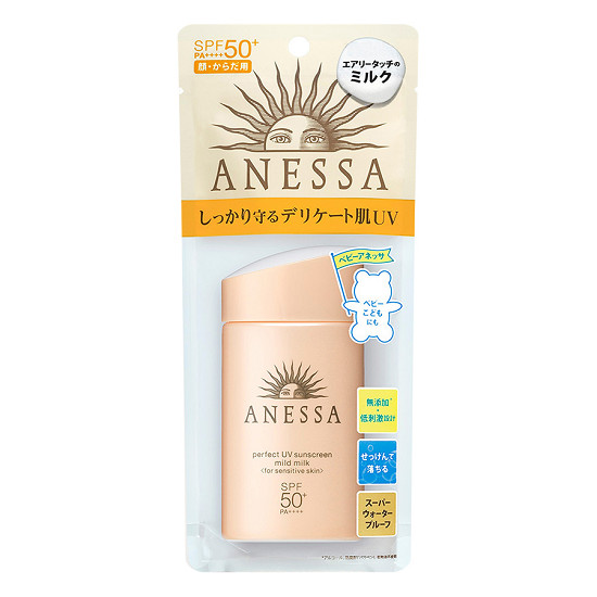 Kem Chống Nắng Anessa Perfect UV Sunscreen Mild Milk For Sensitive Skin Spf 50+ Pa++++ 60ml