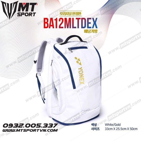 Balo Cầu Lông YONEX Limited Edition Pro BACKPACK (BA12MLTDEX)