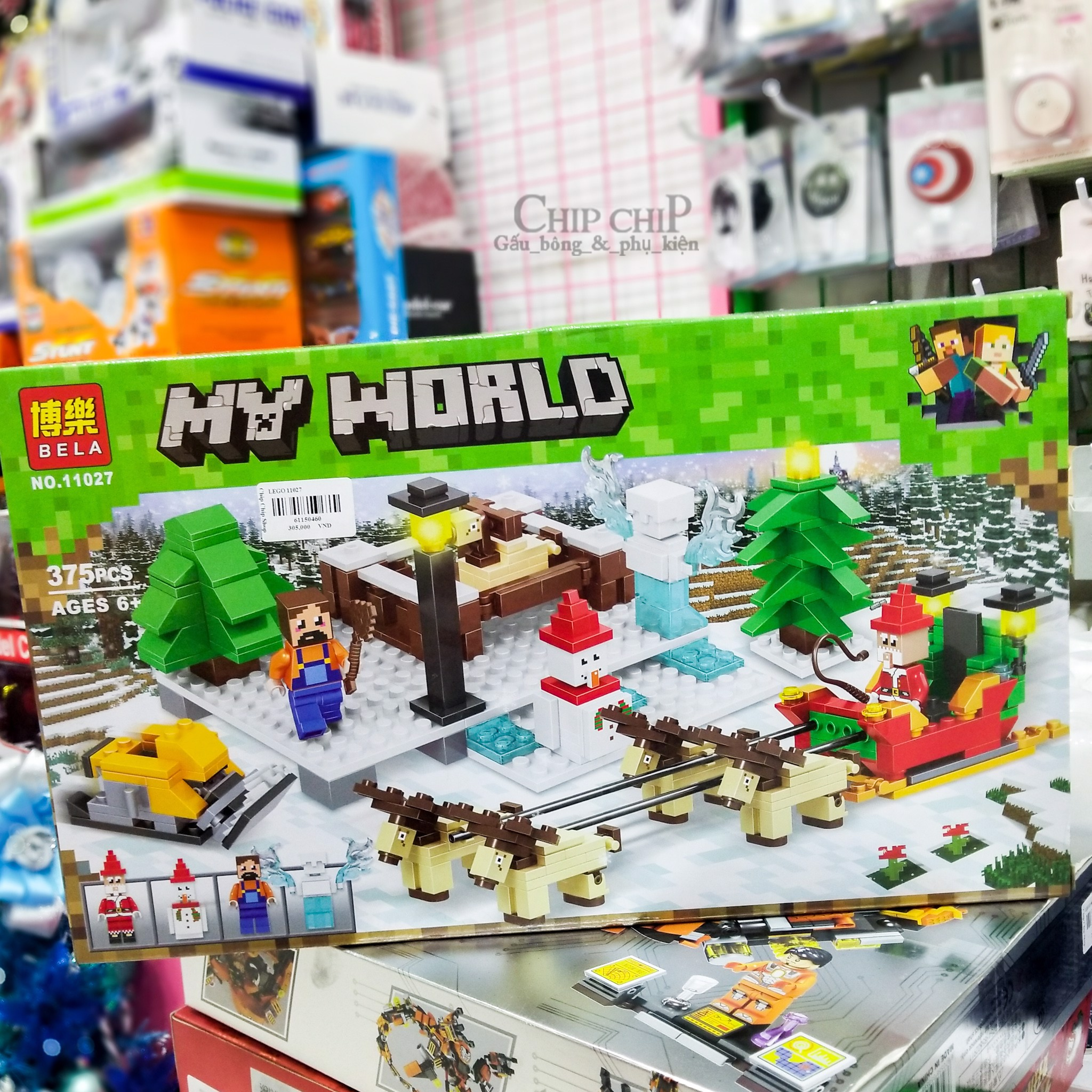 Lego My World