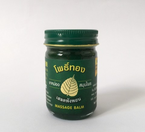 products/dau-cu-la-la-bo-de-thai-lan-thao-nguyen-shop