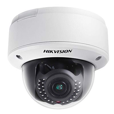 Camera IP Hikvision DS-2CD4125FWD-IZ (2.0MP)