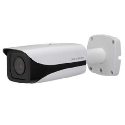 Camera Smart IP KBVISION KM-5020SDM (2.0 megapixel)