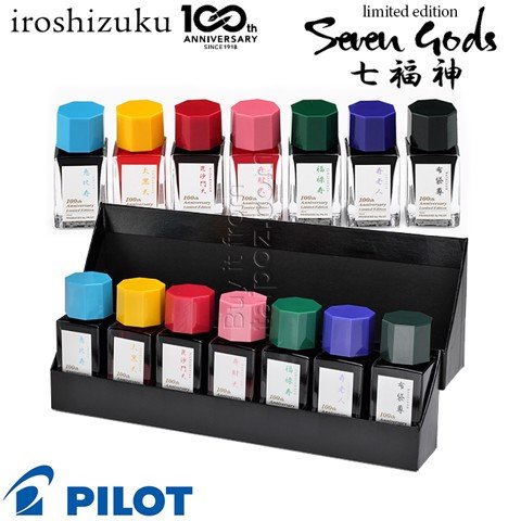 Mực Pilot Iroshizuku 15ml - 100th anniversary edition