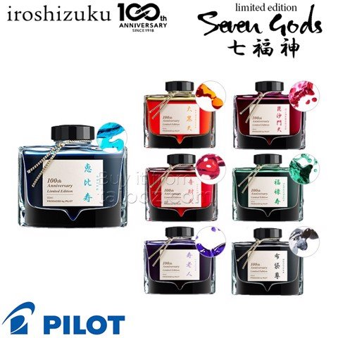 Mực Pilot Iroshizuku 50ml - 100th anniversary edition