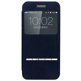 Bao da iPhone 6/6S Plus Baseus Terse Classic (da PU cao cấp, sang trọng, tiện dụng, chống va đập)