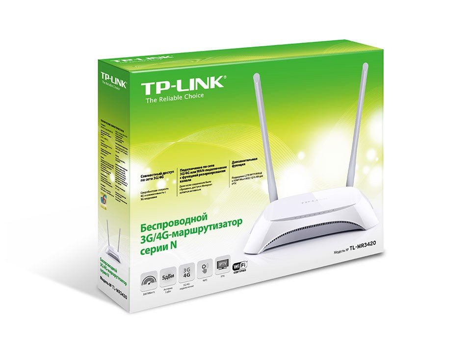 Router wifi 3G/4G TP-Link TL-MR3420