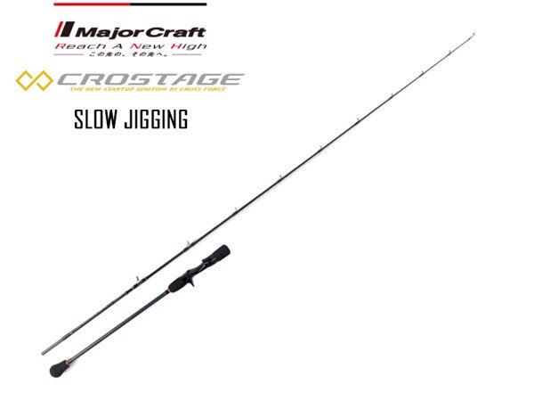 Major Craft Crostage CRXJ-B63/4SJ,CRXJ-B63/5SJ(máy ngang)