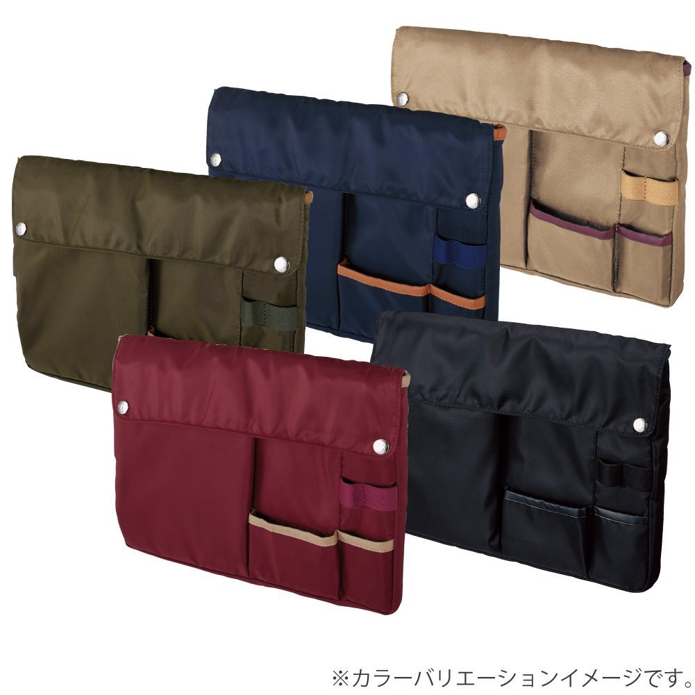 Kokuyo Bag-in-Bag Bizrack (B5)