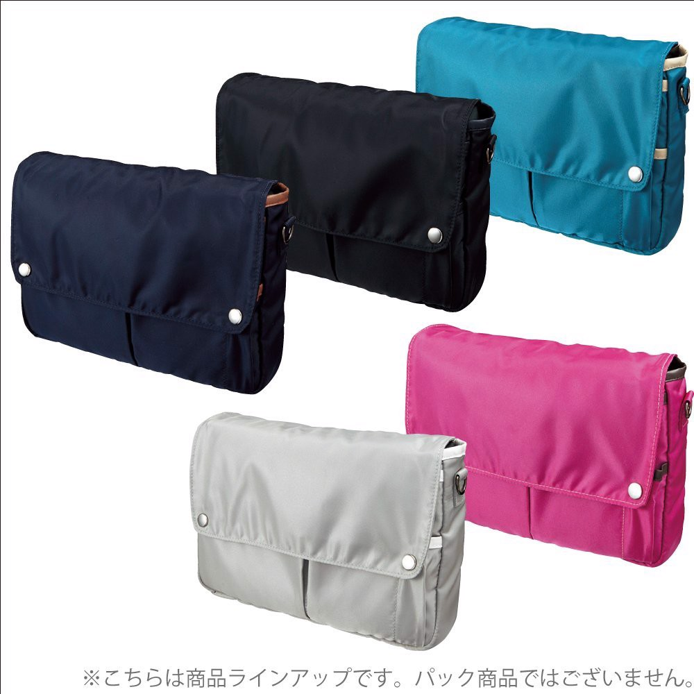 Kokuyo Bag-in-Bag Bizrack (A5)