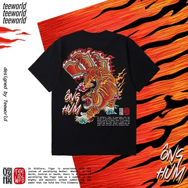 VIETNAMESE TIGER BOX 2