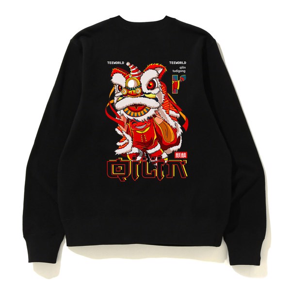 Lion Dance Sweater