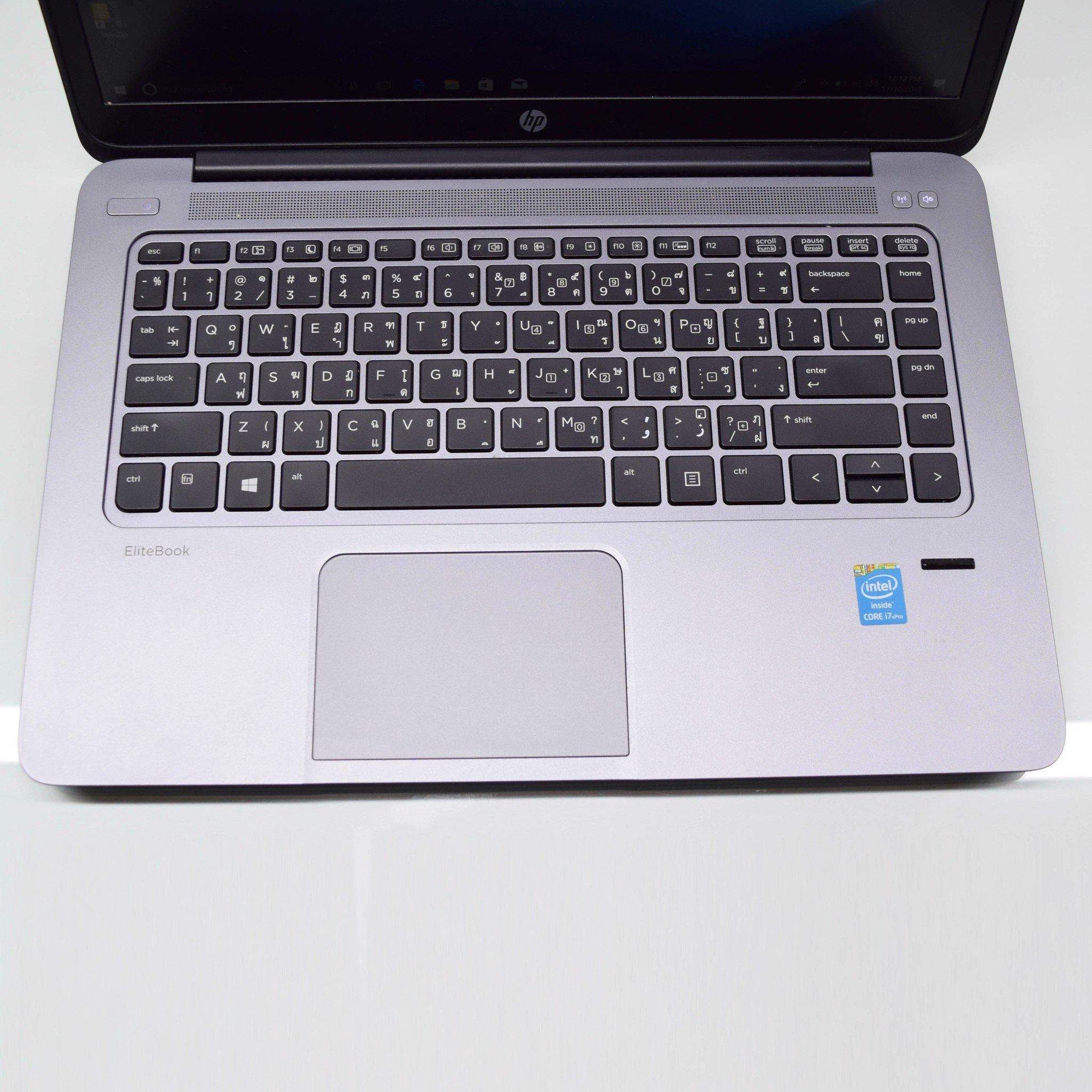 hp-folio-1040-g2-core-i5-touchpad