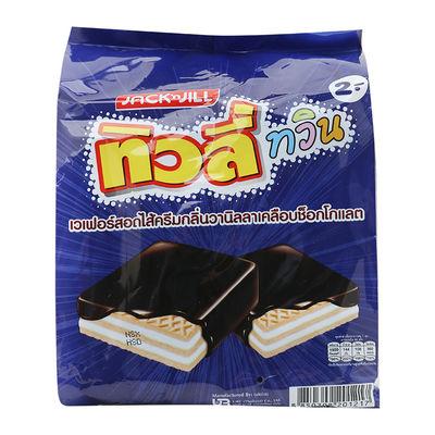 Bánh Xốp Tivoli - Vani (gói)