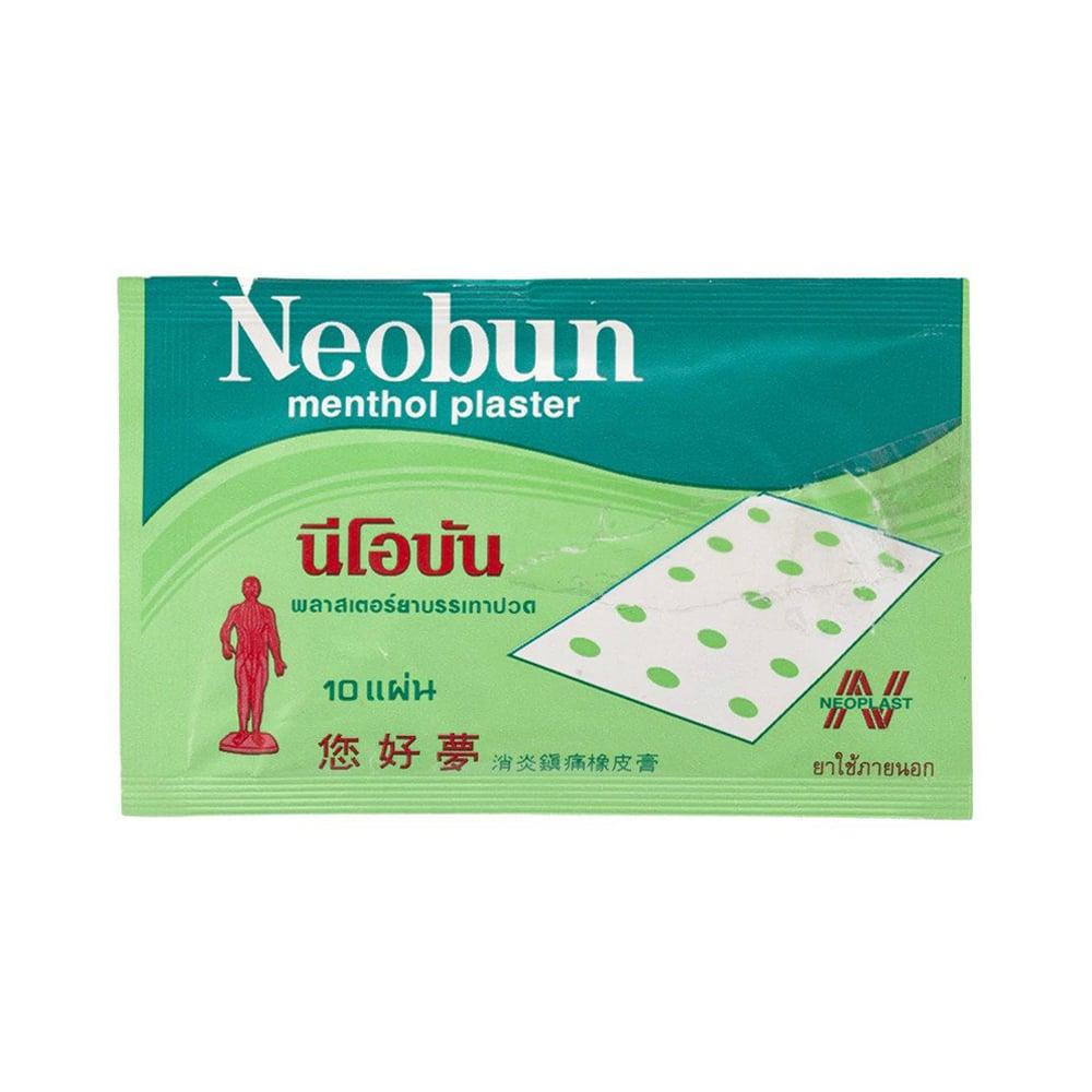 Miếng dán giảm đau NeoBun