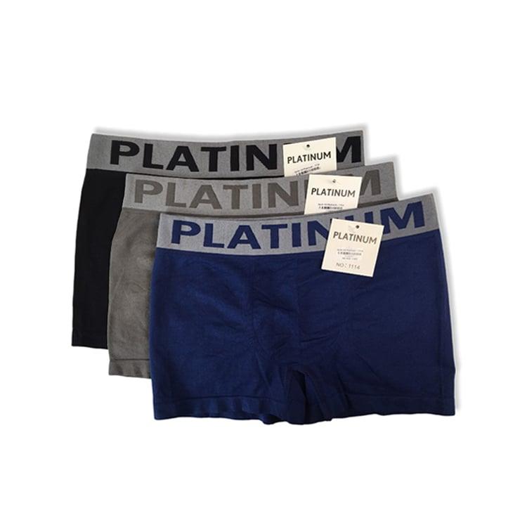 Quần lót nam Platinum - 1114