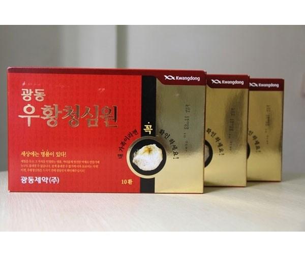 An cung ngưu hoàng hoàn Hàn Quốc (hộp đỏ 10 viên)